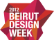 Beirut Design Week…a first of its kind