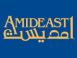 AMIDEAST (America-Mideast Educational and Training Services)