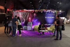 Sound And Light Companies In Lebanon